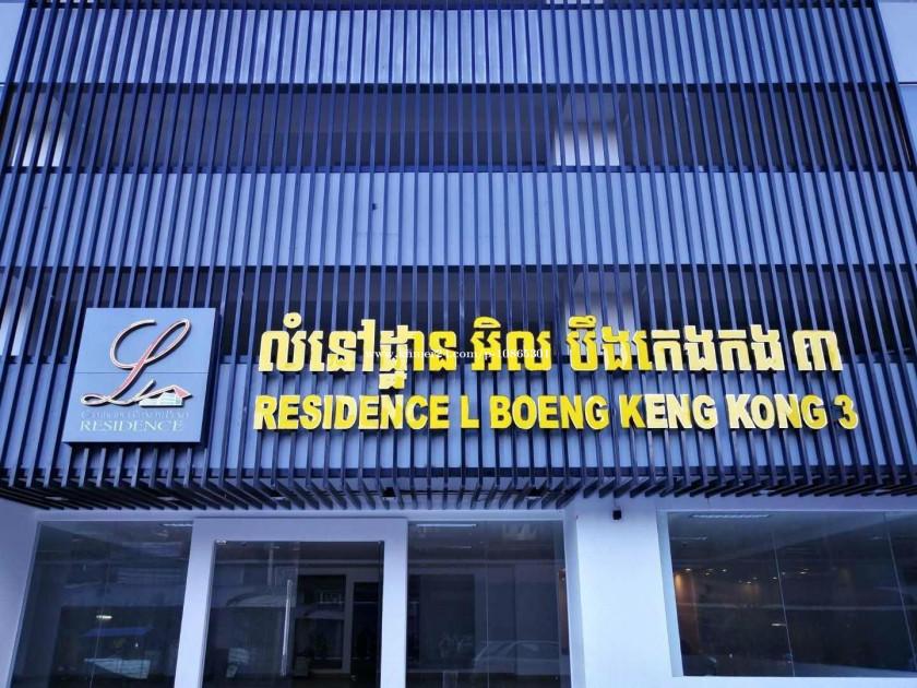 Residence L BKK3