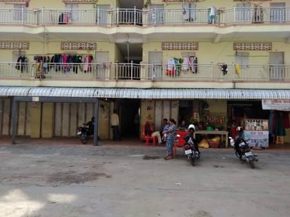 Ms. Ny Room Rent in Mean Chey phnom penh