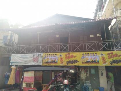 MS.  Sok neta Room Rent in Phnom Penh