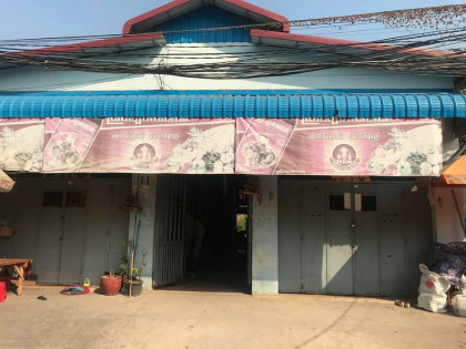 NA 015396244 Room Rent in Mean Chey phnom penh