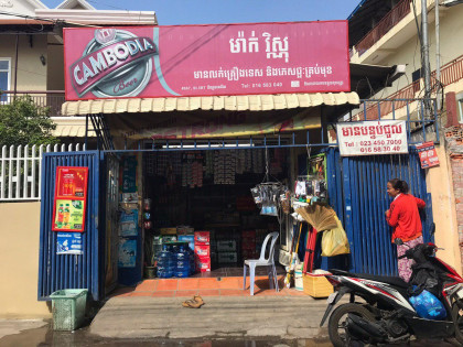Mak Visnuk Room Rent in Phnom Penh