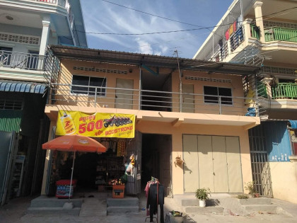 Mr. Doeun Room Rent in Phnom Penh