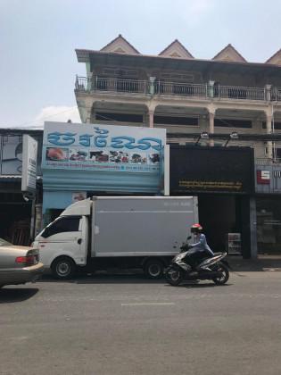 NA 012 63 83 04 Room Rent in Chamkar Mon phnom penh