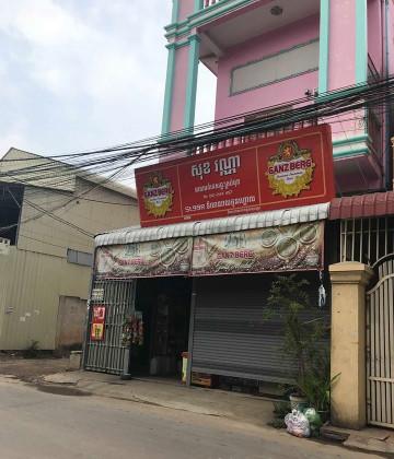 N/A 010 224 457/093 224 457 Room Rent in Russei Keo phnom penh