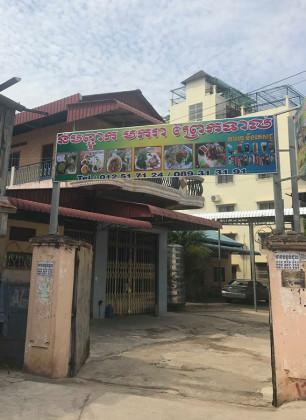 N/A 012 912 313/081 811 737 Room Rent in Phnom Penh