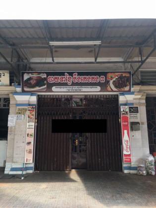 Flat St. 143 Flat in Phnom Penh