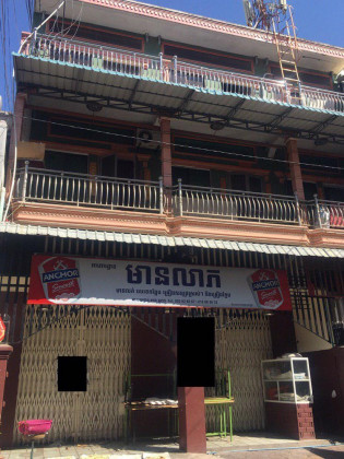 Two Flat St.55 Flat in Phnom Penh
