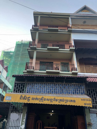 Flat Boeng Salng, St, 255 Flat in Phnom Penh