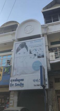 Flat  Near Sovanna, st. Silver Street Flat in Phnom Penh
