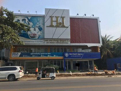 Land Rent St.337 Land in Phnom Penh