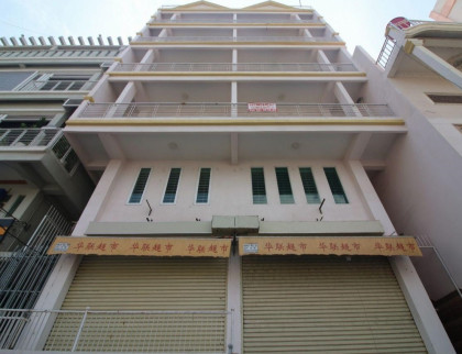 Whole Building near Camko City Office Space in Phnom Penh