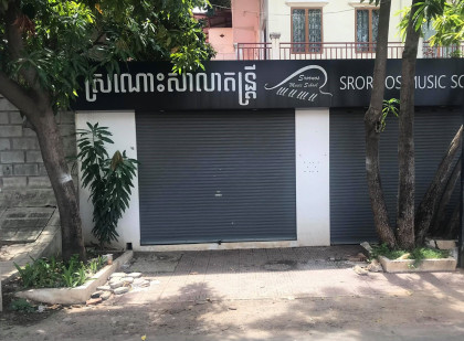 Shop House St.574 Near Indradevi High School Flat in Phnom Penh
