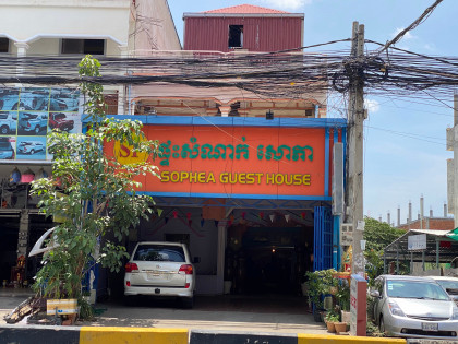 Shop House St.273 Near Tuol Kork Primary School Flat in Phnom Penh