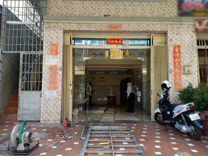 Shophouse Toul Kork , Phsar Depou II Flat in Phnom Penh