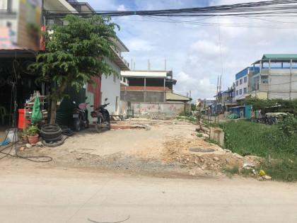 ដីនៅក្បែរផ្សារកាណាស៊ីធី Land in Phnom Penh