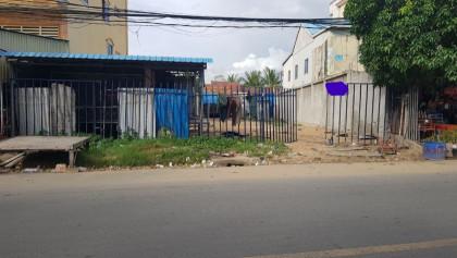 Land at Chroy Changva Land in Phnom Penh