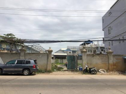 ដីនៅចោមចៅ Land in Phnom Penh