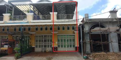 ផ្ទះអាជីវកម្មបុរីលឹមឈាងហាក់ចោមចៅ Flat in Phnom Penh