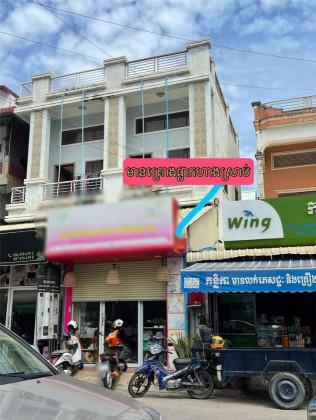 ផ្ទះជួលអាចរកស៊ីបាន  នៅកាកាប Flat in Phnom Penh