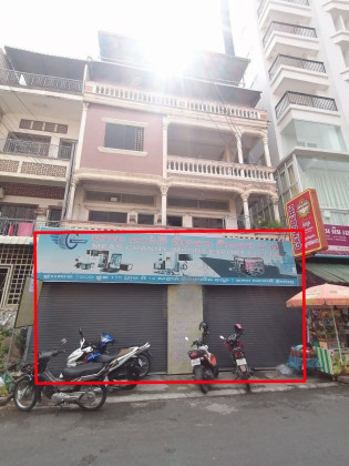ផ្ទះល្វែងនៅគីរីរម្យ Flat in Phnom Penh