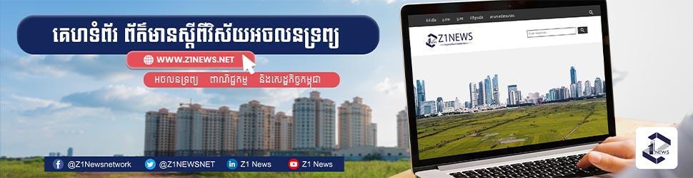 Z1 News Partner